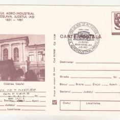 Bnk cp Miroslava - Jud Iasi - Liceul agro-industrial - stampila ocazionala