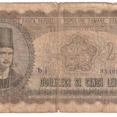 ROMANIA 25 LEI 1952 U