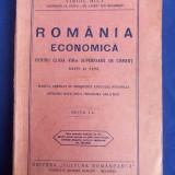 VIRGIL HILT - ROMANIA ECONOMICA * MANUAL PENTRU CLASA VIII -A- EDITIA I-A - 1938