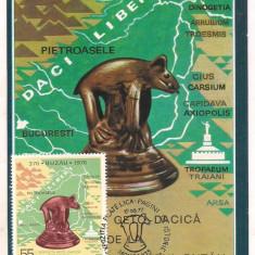 % ilustrata maxima- BUZAU-EXPOZITIA FILATELICAPAGINI DE ISTORIE, Europa, An: 1977
