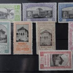Mz348 - Nestampilate cu sarniera - Expozitia Generala Buc 1906 - LP63 incompl - Timbre Romania