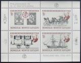 MONGOLIA 1979 - ROLAND HILL  4 VALORI IN M/SH, NEOBLITERATA - MG155
