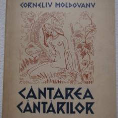 CANTAREA CANTARILOR, ILUSTRATII ION ANESTIN -CORNELIU MOLDOVAN - Carte poezie