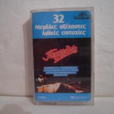 Vand caseta audio muzica greceasca, originala, raritate! - Muzica Pop Altele, Casete audio