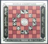 MONGOLIA 1986 - CAMPIONI AI SAHULUI  1 S/S, NEOBLITERATA - MG193