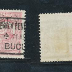 RFL 1917 ROMANIA ocupatia germana 1 leu torcatoarea MViR stampilat fiscal - Timbre Romania, Nestampilat
