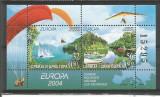 SERBIA MUNTENEGRU 2004 EUROPA CEPT - COTA MICHEL 25 EURO