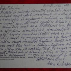 Vedere/Carte postala - RPR - Manastirea Clocociov - Jud OLT - Carte Postala Banat dupa 1918