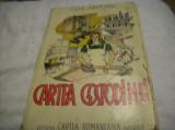 cartea gospodinei-elisa costeanu-1946