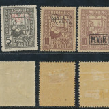 RFL 1917 ROMANIA ocupatia germana 5 timbre ajutor si taxe nestampilate - Timbre Romania