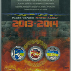 UCRAINA UKRAINA SET 3* 5 HRYVNIA HRIVNE 2015 EUROMAIDAN in capsula si FOLDER, Europa, Cupru-Nichel