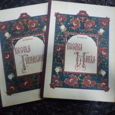 REGINA MARIA SI REGELE FERDINAND de N.IORGA, VOL.I-II 1923 - Carte veche