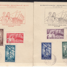 ROMANIA - 1948, OSP, PRIMA ZI, LP 249 - LOT 1 RO - Timbre Romania