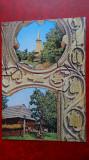 Vedere/Carte postala - RPR - Bucuresti - Muzeul Satului