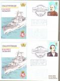 Plicuri vapoare, Transporturi, Stampilat