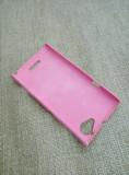 Husa Sony Xperia L Roz Hard Case, Plastic