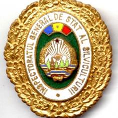 INSIGNA INSPECTORATUL GENERAL DE STAT AL SILVICULTURII 43, 55/38, 30 SILVICULTURA