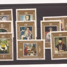 Bulgaria serie stampilata - 1969 National gallery, MHN 1932-40 - Timbre straine