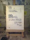 "Manual de limba franceza Anul II Zi ""A212"""