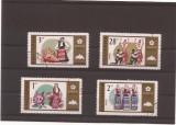 Bulgaria 1970 Expo 70 Osaka - serie stampilata MHN 2013-16, Stampilat