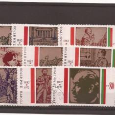 Bulgaria 1972 - 90 ani Georgi Dimitrov - serie stampilata MHN 2160-68 - Timbre straine