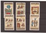 Bulgaria - serie 1969 stampilata - Chronik de Manassie MHN 1871-76, Stampilat
