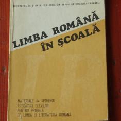 carte - Limba romana in scoala - 1986 - 160 pagini !