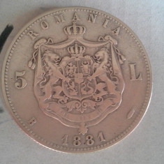 5 LEI 1881 FRUMOS DE COLECTIE REGE /1 - Moneda Romania