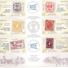 No(02)timbre-Romania 2008 EFIRO, Nestampilat