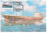 % ilustrata maxima-ZIUA MARINEI 1980-Tanc petrolier Unirea construit in 1979