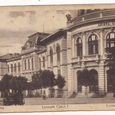 % carte postala (ilustrata)-CRAIOVA-Liceul Carol I 1926