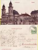 Satu Mare - rara -1907