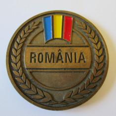 MEDALIE JANDARMERIA ROMANA - Medalii Romania