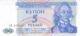 Bancnota Transnistria 5 Ruble 1994 - P17 UNC