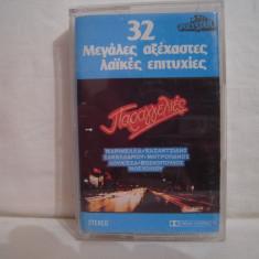 Vand caseta audio muzica greceasca, originala, raritatate! - Muzica Pop Altele, Casete audio