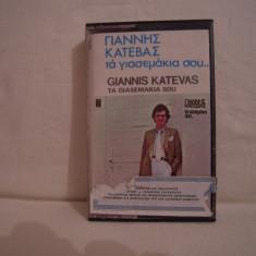Vand caseta audio Gianis Katevas-muzica greceasca, originala, raritate! - Muzica Pop emi records, Casete audio