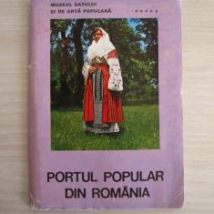 Diafilme (diapozitive)  color - port popular romanesc 1968. Set de colectie !