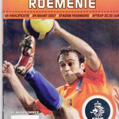 Program meci fotbal OLANDA - ROMANIA 24.03.2007