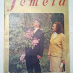 REVISTA FEMEIA { NUMARUL 2 ANUL 1973 }