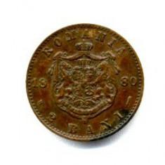 ROMANIA 2 BANI 1882 LITERELE CAR DE LA CAROL SI R DE LA REGE INTRERUPTE VF+++XF - Moneda Romania