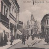 BUCURESTI, PIATA SFANTUL GHEORGHE, MAGAZINE, ANIMATA, TCV, CIRCULATA 1905 - Carte Postala Muntenia 1904-1918, Printata
