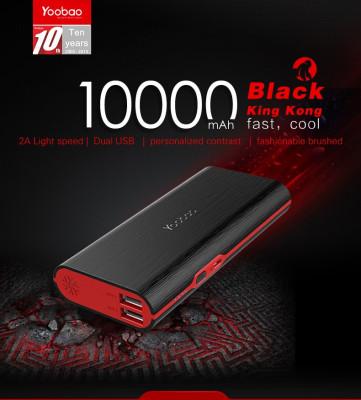 Baterie Externa Apple Samsung HTC LG SONY Huawei Nokia PSP 10000mAh by Yoobao foto