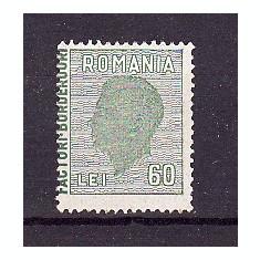 Romania - Timbru fiscal, Regele Mihai, 60 lei ( fara matca ), T20 - Timbre Romania