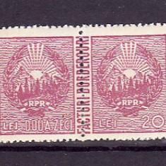 Romania - Timbru fiscal, Stema cu matca val 20 lei, T21 - Timbre Romania, Nestampilat