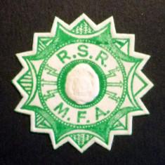 Vinieta, vigneta pentru sigilarea corespondentei militare, Fortele Armate RSR
