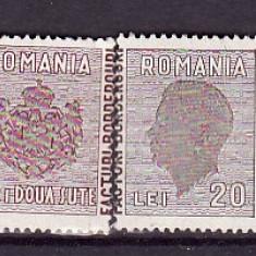 Romania - Timbru fiscal, Regele Mihai, 20 lei ( cu matca detasata) - MH, T16 - Timbre Romania
