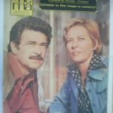 REVISTA CINEMA { NUMARUL 10 ANUL 1978 }