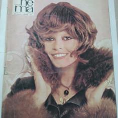 REVISTA CINEMA { NUMARUL 3 ANUL 1970 }