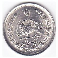Moneda Iran 1 Rial MS2535 (1976) - KM#1205 UNC(comemorativa valoare catalog $10), Asia
