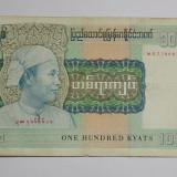 BURMA 100 Kyats 1976 VF+ - bancnota asia